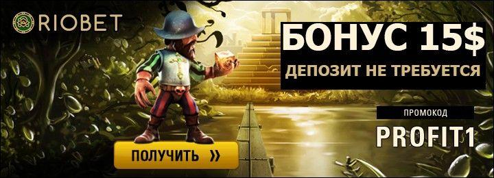 Кредит под залог земельного участка россельхозбанк